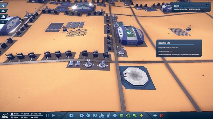 InfraSpace_2021-09-16-20-13-15