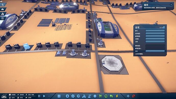 InfraSpace_2021-09-16-20-13-13